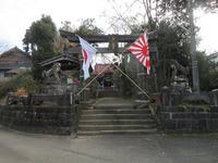 久米八幡宮