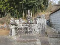 菊池政隆公の墓