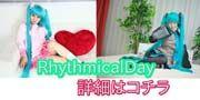 RhythmicalDay