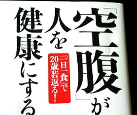 kufuku11