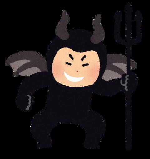 character_akuma
