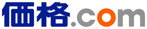 logo_800x160