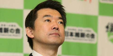 o-TORU-HASHIMOTO-facebook
