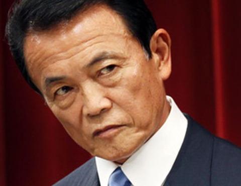麻生太郎元首相