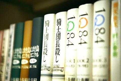 0228takahashi-chihiro01_666