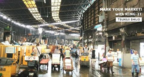 mainbanner_market