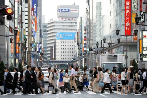 104397668-Tokyo_Japan