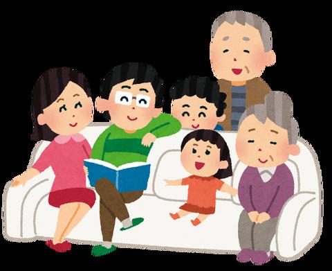family_danran_big