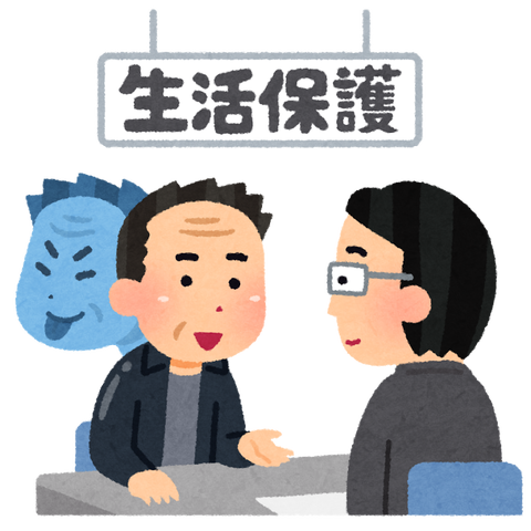 seikatsuhogo_fusei