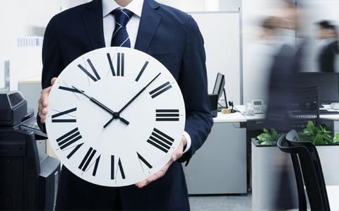prescribed-working-hours