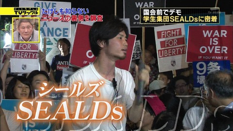 17tv-2015-08-31-sealds