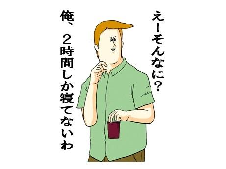 130411_misawa_top