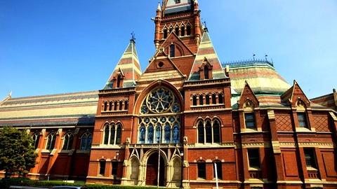 Harvard-University-21000