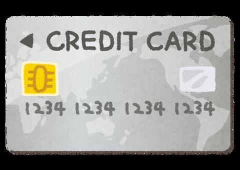 credit_card_platina_silver