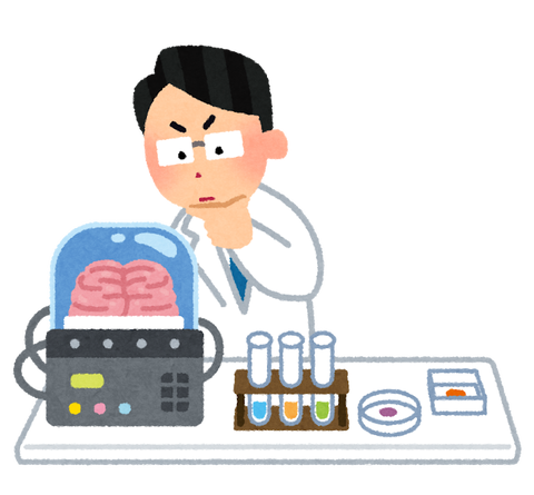 science_nou_kenkyu