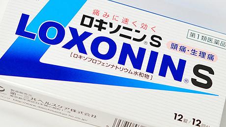 loxonin-1