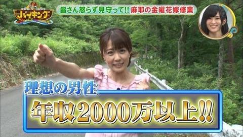 2000-720x405