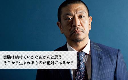 in_1310_matsumotohitoshi_l