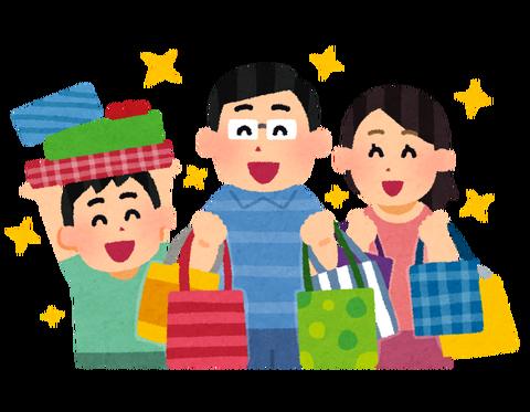 kankou_shopping_asia