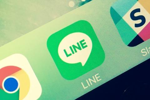 line-talk-keyword-search-top