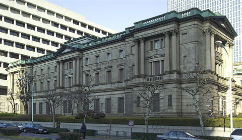BankofJapan