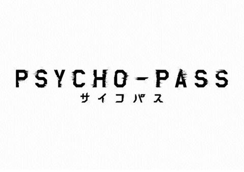 psycho-pass6