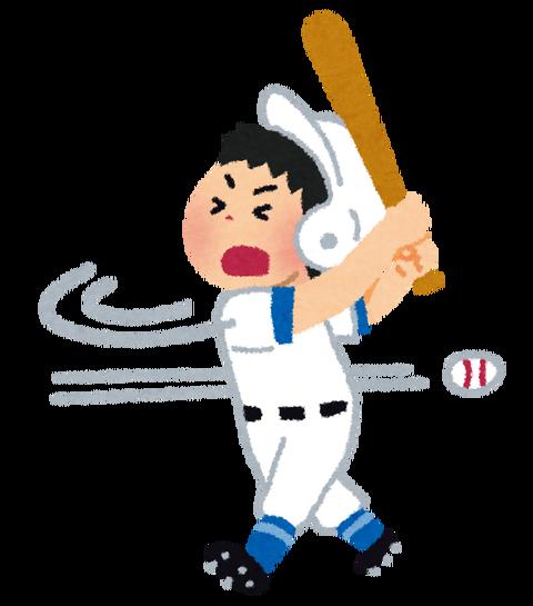 baseball_strike