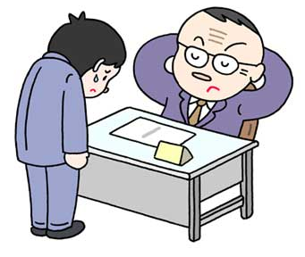 上司-モラハラ-イラスト