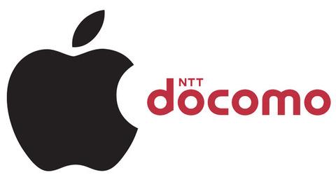 iPhone5S_docomo