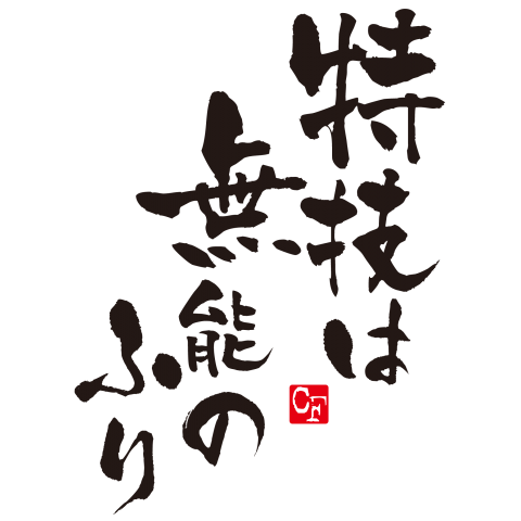 design_img_f_1472205_s