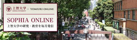 YOMIURI-ON-LINE