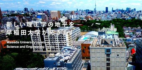 pc_01_jp