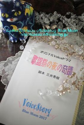 PC136807_1783 - コピー