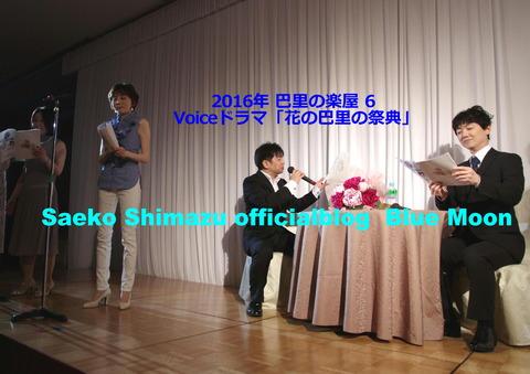 楽屋6ドラマ-1