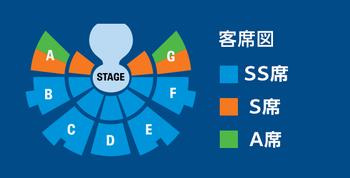 seat_nagoya