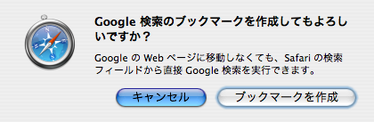 Safari + Google