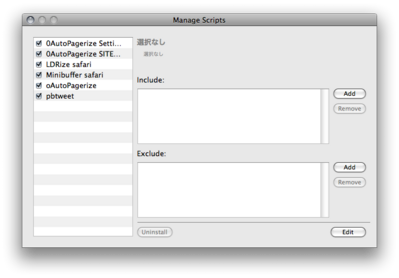 GreaseKit Manage Scripts