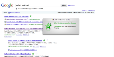 AVG LinkScanner Google