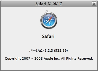 About Safari 3.2.3