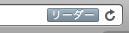 Safari Reader button