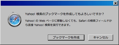 Safari + Yahoo!