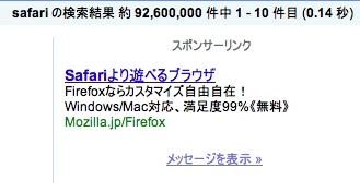 Mozilla vs Safari