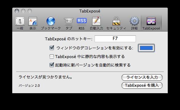 TabExposé setting