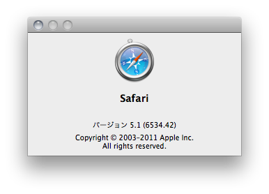Safari 5.1 about