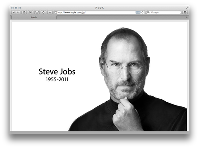 Thanks,Steve Jobs