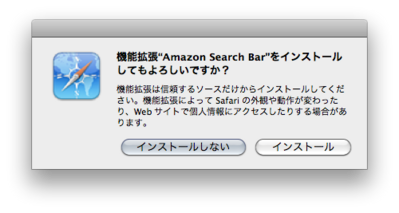 Install Safari extentions