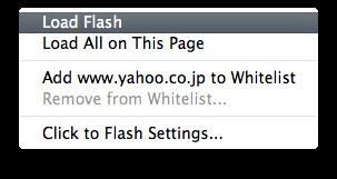 ClicktoFlash menu