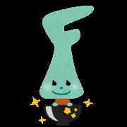 japan_character4_chuubu5_ishikawa