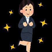 shinsyakaijin_woman2