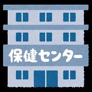 hoken_center
